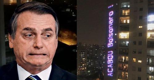 Protocolado o pedido de impeachment do Presidente Bolsonaro na Câmara Federal